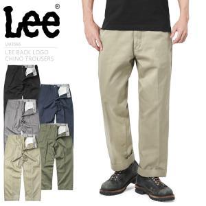Lee リー LM3566 BACK LOGO TROUSERS バックロゴ トラウザー メンズ ワークパンツ チノパン ボトムス 長ズボン 太め ワイド アメカジ ブランド 新作|waiper