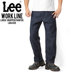 Lee リー WORK LINE LM4488 LOOSE CROPPED PAINTER パンツ ...