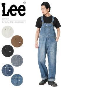 Lee リー LM7254 DUNGAREES OVERALL(ダンガリーズ オーバーオール) メンズ つなぎ デニム ジーンズ Gパン ズボン アメカジ ワークパンツ ブランド 新作|waiper