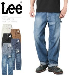 Lee リー LM7288 DUNGAREES PAINTER PANTS(ダンガリーズ ペインターパンツ) メンズ デニム ジーンズ Gパン ズボン アメカジ ワークパンツ ブランド 新作|waiper