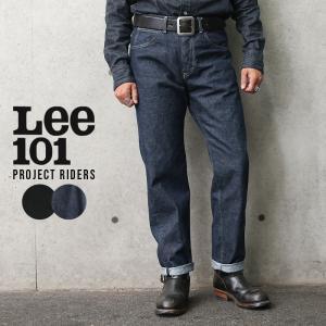 Lee リー LM9675 101 PROJECT RIDERS テーパード デニムパンツ 日本製 プロジェクト ライダース ジーンズ ジーパン Gパン アメカジ ブランド 新作 2020 秋 冬|waiper