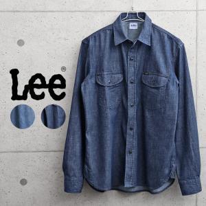 Lee リー LT0633 L/S デニム ワークシャツ メンズ デニムシャツ 長袖 アメカジ ブランド 2020 秋 冬 新作 おしゃれ|waiper