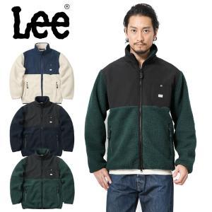 Lee リー LT2684 フリース ジップジャケット メンズ レディース フリースジャケット ボア...