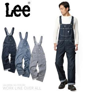 店内20%OFFセール! Lee リー WORK LINE オーバーオール つなぎ メンズ オールインワン ワークパンツ ワイド ルーズ ズボン LS2024 ブランド|waiper