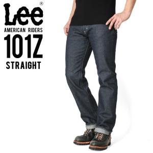 Lee リー AMERICAN RIDERS 101Z ストレート デニムパンツ ダークインディゴ アメリカンライダース ジーンズ ジーパン アメカジ 長ズボン ブランド【LM5101-500】|waiper