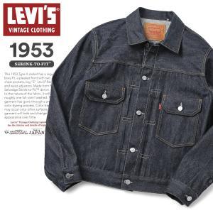 "LEVI'S VINTAGE CLOTHING 70507-0062 1953年モデル TYPE II デニム ジャケット""2nd""RIGID リーバイス セカンド ジージャン Gジャン【クーポン対象外】|waiper"