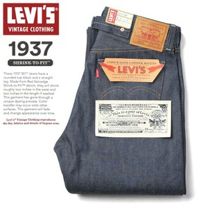 LEVI'S VINTAGE CLOTHING 37501-0015 1937年モデル 501XX ジーンズ RIGID リーバイス ビッグE ダブルエックス ノンウォッシュ LVC リジッド【クーポン対象外】|waiper