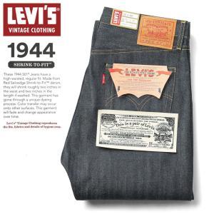 "LEVI'S VINTAGE CLOTHING 44501-0072 1944年モデル S501XX ジーンズ ""大戦モデル"" RIGID リーバイス ビッグE ダブルエックス LVC リジッド【クーポン対象外】|waiper"