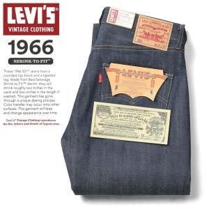 "LEVI'S VINTAGE CLOTHING 66501-0135 1966年モデル 501 ジーンズ ""66モデル"" RIGID リーバイス ビッグE ジーパン リジッド LVC 生デニム【クーポン対象外】|waiper"