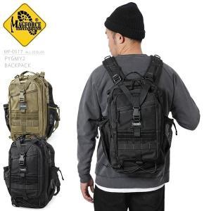 今だけ15%OFF! ミリタリーバッグ MAGFORCE マグフォース MF-0517 Pygmy2 Backpack Tan/FGW リュックサック バックパック ブランド|waiper