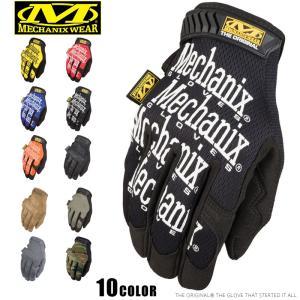 Mechanix Wear メカニックス ウェア Original Glove オリジナルグローブ サバゲー バイク サバイバルゲーム 装備