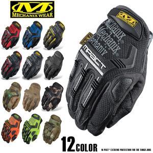 今だけ20%OFF! サバゲー グローブ 装備 Mechanix Wear メカニックス ウェア M-Pact Glove 12色 ブランド|waiper
