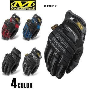 今だけ20%OFF! サバゲー グローブ 装備 Mechanix Wear メカニックス ウェア M-Pact 2 Glove 4色 ブランド|waiper