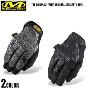 今だけ20%OFF! サバゲー グローブ 装備 Mechanix Wear メカニックス ウェア Original Vent Glove 2色 ブランド|waiper