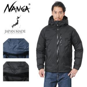 セール25%OFF!NANGA ナンガ AURORA DOWN JACKET オーロラダウンジャケット 日本製 メンズ アウトドア アウター ブランド 新作 人気【クーポン対象外】 waiper