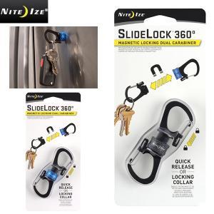 NITE IZE ナイトアイズ 360° マグネット SLIDELOCK スライドロック カラビナ 磁石 アウトドア ブランド メーカー