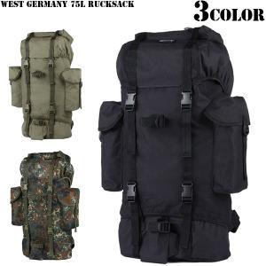 新品 西ドイツ軍 75Lリュック 3色 バックパック ミリタリーバッグ ザック アウトドア バッグ 大容量 防災グッズ 災害グッズ|waiper
