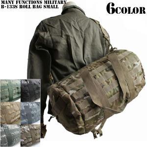 ミリタリーバッグ 新品 多機能 B-133S ロールバッグ SMALL 6色 ショルダーバッグ MOLLE対応 モールシステム|waiper