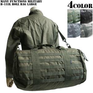 クーポン10%OFF! ミリタリーバッグ 新品 多機能 B-133L ロールバッグ LARGE 4色 / ショルダーバッグ MOLLE対応|waiper