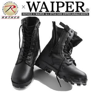 店内20%OFF! WAIPER別注 ROTHCO 米軍 G.I.サイドジッパー ジャングルブーツ ブラック メンズ サバゲー ミリタリー タクティカルブーツ コンバットブーツ|waiper