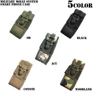 クーポン10%OFF! 新品 多機能 MOLLE対応 スマートフォンポーチ 5色 iPhoneケース スマホケース ミリタリー|waiper