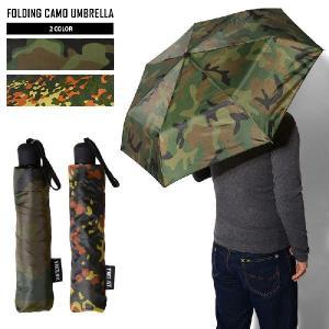クーポン10%OFF! レイングッズ 新品 折りたたみ式 迷彩アンブレラ 2色 傘 かさ|waiper
