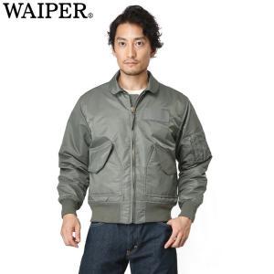 ■商品説明 フライトジャケットは様々な素材で構成されミリタリー業界では定番中の定番で、多くのメーカー...
