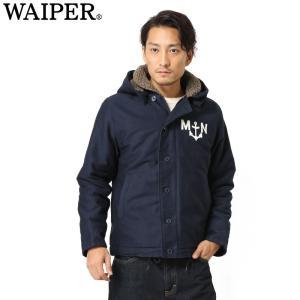 クーポンで20%OFF! 新品 フランス海軍デッキジャケット NAVY WAIPER.inc メンズ ミリタリージャケット ブルゾン ジャンパー ブランド 16WP23|waiper