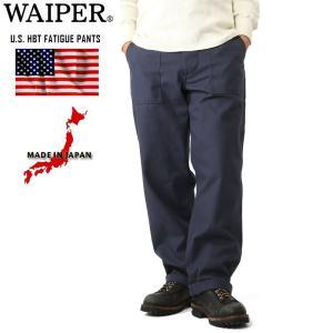 新品 米軍初期型 HBTファティーグパンツ 13スターメタルボタン ネイビー WAIPER.inc ワークパンツ ベイカーパンツ ズボン 軍パン ミリタリー アメカジ ブランド waiper