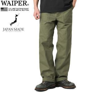 新品 米軍初期型 HBTファティーグパンツ 13スターメタルボタン オリーブ WAIPER.inc ワークパンツ ベイカーパンツ ズボン 軍パン ミリタリー アメカジ ブランド waiper