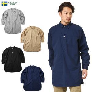 新品 スウェーデン軍 グランパシャツ 後染め加工 メンズ ミリタリーシャツ スリーピングシャツ 丈長 長袖 無地 秋冬|waiper