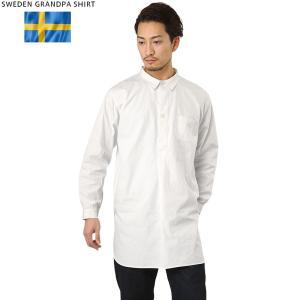 セール10%OFF! 新品 スウェーデン軍 グランパシャツ ミリタリー メンズ シャツ 軍物 トップス 白シャツ 【クーポン対象外】|waiper