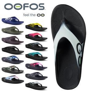 OOFOS ウーフォス 5020030/5020031 OOriginal Sport ウーオリジナ...