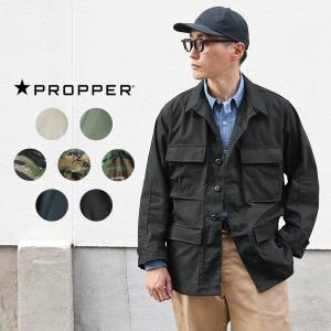 PROPPER プロパー F545025 リップストップ BDU ジャケット メンズ ミリタリージャ...