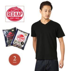 クーポンで15%OFF! RED KAP レッドキャップ パックTシャツ 2枚組 へヴィーウェイト 半袖 Vネック Tシャツ MJ-SV2PJ