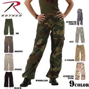 店内20%OFF! ROTHCO ロスコ レディース VINTAGE PARATROOPER 8ポケットカーゴパンツ|waiper