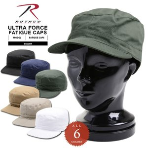 店内20%OFF! ROTHCO ロスコ ULTRA FORCE ファティーグキャップ SOLID メンズ レディース ミリタリー ワーク 無地 サバゲー 帽子|waiper
