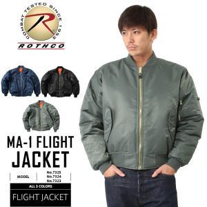 店内20%OFF! ROTHCO ロスコ MA-1 MA1 フライトジャケット メンズ ミリタリー 大きいサイズ ジャンパー ブルゾン|waiper