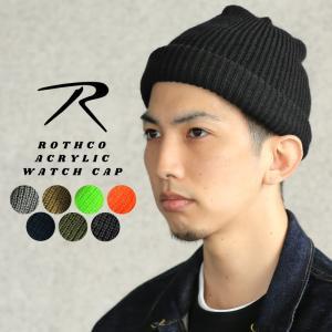 店内20%OFF! ROTHCO ロスコ MADE IN USA ACRYLIC ワッチキャップ メンズ ニット帽 ニットキャップ 帽子 ミリタリー アメリカ製|waiper