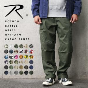 ROTHCO ロスコ BDU カーゴパンツ CAMO メンズ ミリタリーパンツ 軍パン ワイド 太め ブランド 無地 迷彩 カモ柄|waiper
