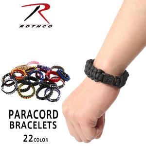 ROTHCO ロスコ パラシュートコード ブレスレットのご紹介です。 品名:PARACORD BRA...