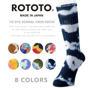 ROTOTO ロトト R1320 TIE DYE FORMAL CREW SOCKS タイダイ フォーマルクルーソックス 日本製 メンズ 靴下 柄物 おしゃれ ブランド 新作【クーポン対象外】|waiper