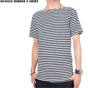 ミリタリーTシャツ 新品 ロシア軍ボーダーT-Shirt ネイビー waiper
