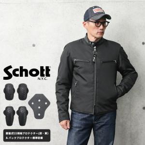 ショットライダース Schott ショット 3102079 641XX for RIDING ライディング ジャケット メンズ シングル バイク アメカジ ブランド【クーポン対象外】 waiper