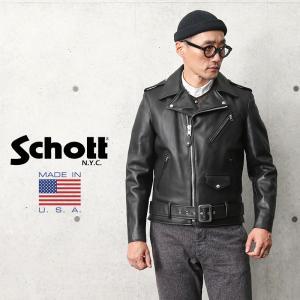■商品説明 Schott(ショット)の定番ライダース618に星型のスタッズを付けたものが613 通称...