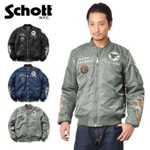 Schott ショット SOUVENIR MA-1 フライトジャケット メンズ ミリタリー ブルゾン ジャンパー スカジャン スーベニア 3162036