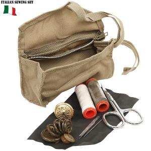 店内20%OFF! ミリタリーアイテム 実物 新品イタリア軍ソーイングセット イタリア軍 伊軍 裁縫セット|waiper