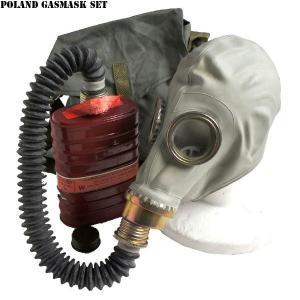ミリタリーアイテム 実物 新品 ポーランド軍 ガスマスクセット ガスマスク ミリタリーマスク デッドストック【クーポン対象外】|waiper