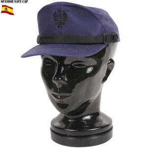 セール20%OFF!ミリタリーキャップ 実物 新品 スペイン軍 NAVY キャップ スペイン 海軍 海軍用帽子 メンズ 小物 放出品 デッドストック|waiper