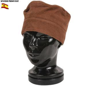 セール20%OFF!ミリタリーキャップ 実物 新品 スペイン プリズン(囚人)ハット プリズンハット 囚人用帽子 囚人用キャップ デッドストック|waiper